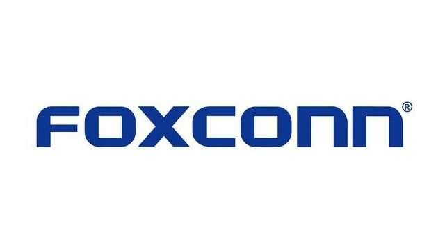 Foxconn-Logo2.jpg